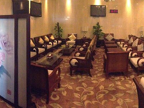 International First Class Lounge, Wenzhou