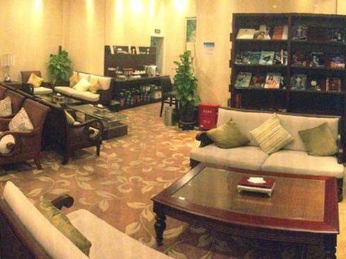 International First Class Lounge, wnzhou