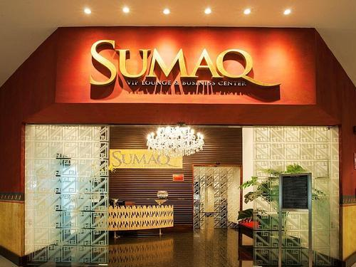 Lima jorge chavez intl for Salon priority pass